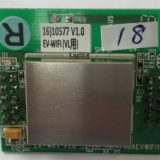 TrueGuard SmartHome WIFI modul